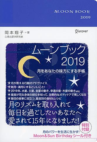 schedulebook_01