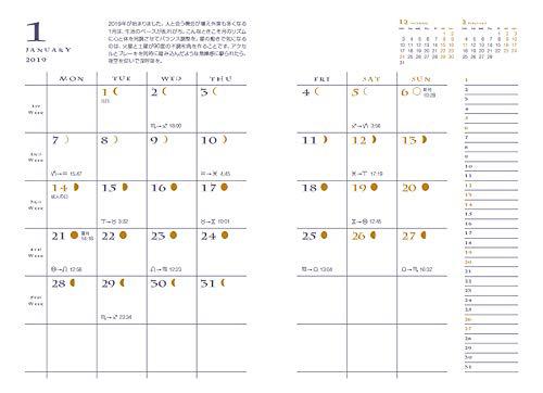 schedulebook_02