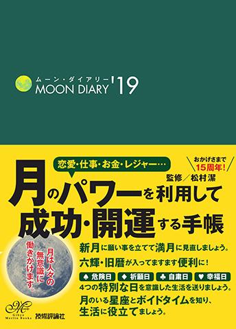 schedulebook_03