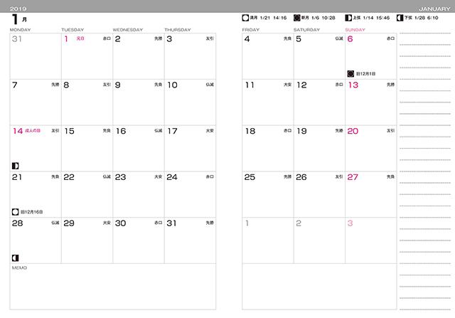 schedulebook_04