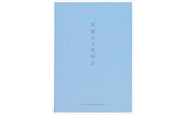 schedulebook_05