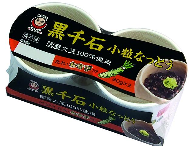 黒千石小粒納豆