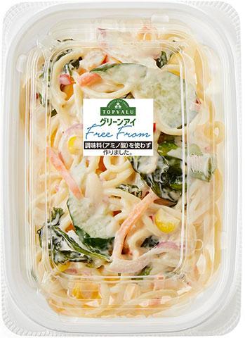 トップバリュ、ツナと野菜のスパゲティサラダ