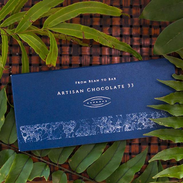 Taiwan 78% Chocolate