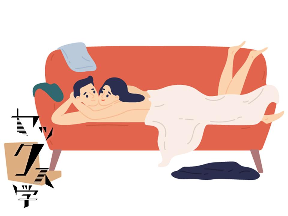 ソファに寝そべるカップル