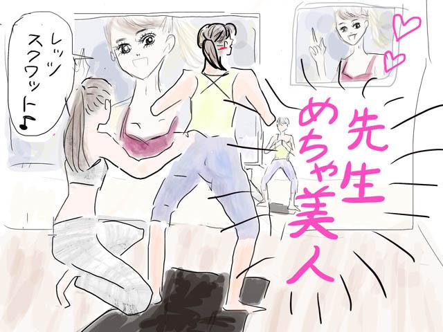 美コア東京スタジオPOWERED BY Reebok