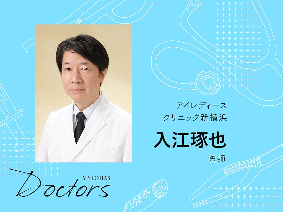 婦人科医・入江琢也先生