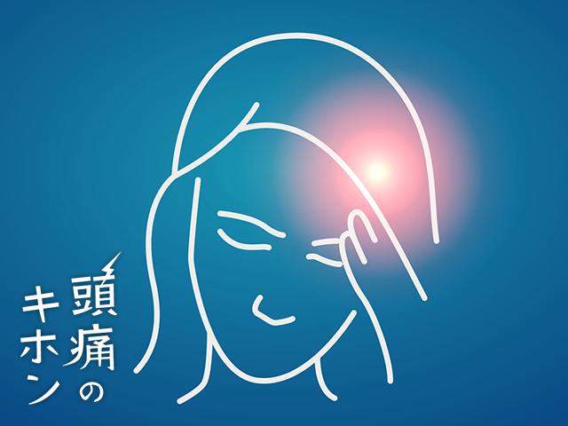 logo_02_640_shutterstock_1425696746