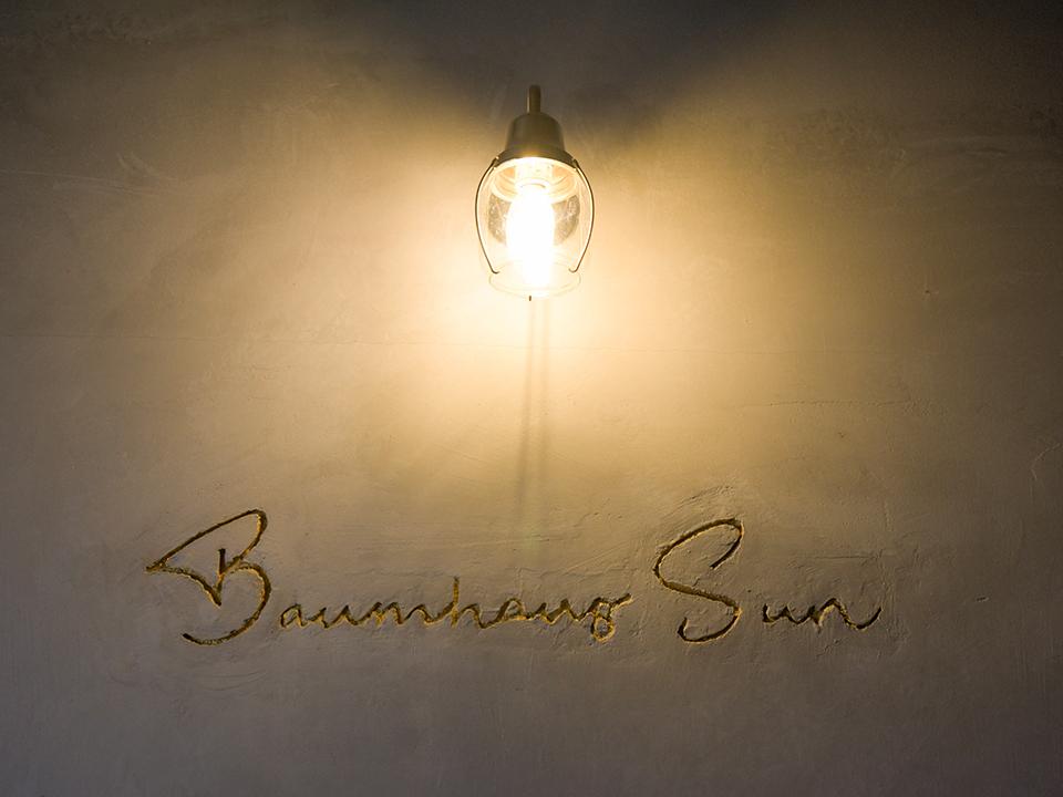 Baumhaus SUN店内