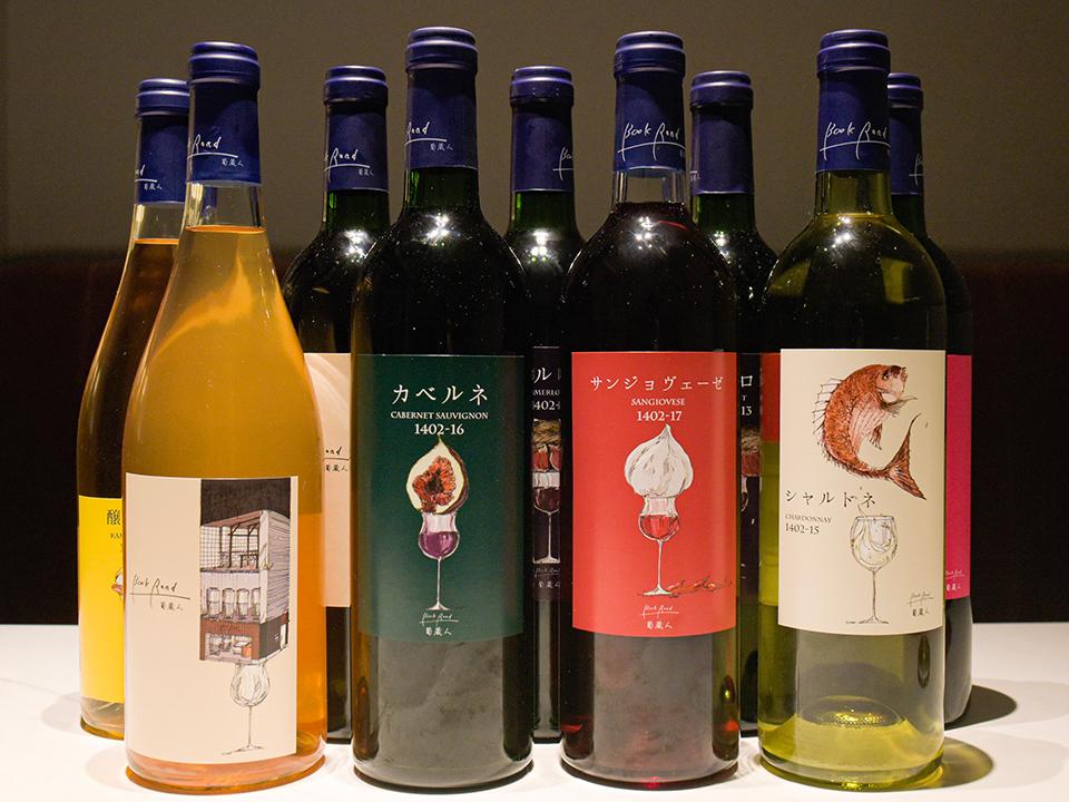 葡蔵人のワイン