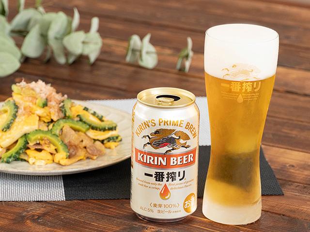 ichibanshibori_item