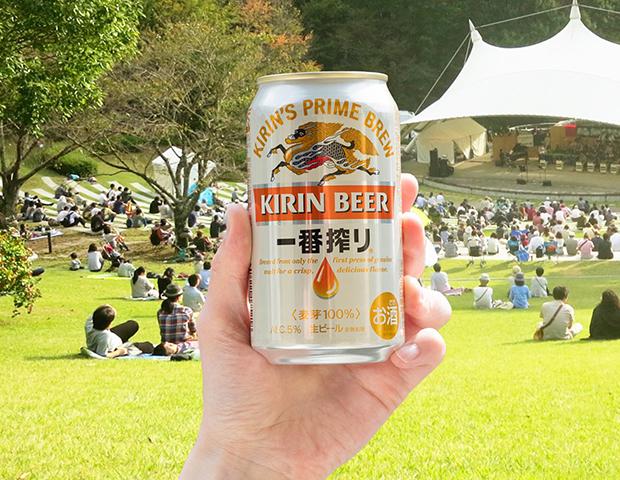 ichibanshibori_item_01