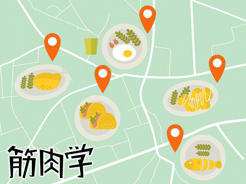 ランチスポット地図