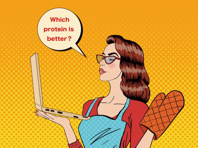 タンパク質の見極め方