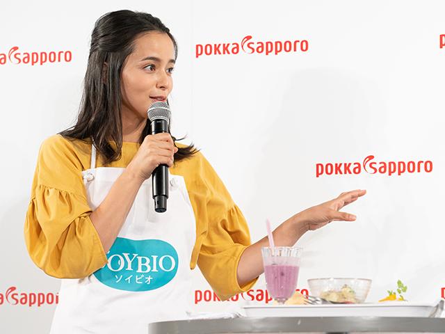 SOYBIO_03