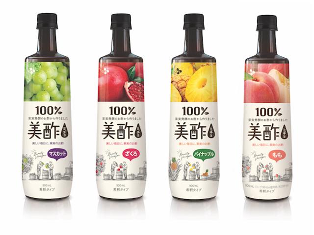 100%果実のビネガードリンク