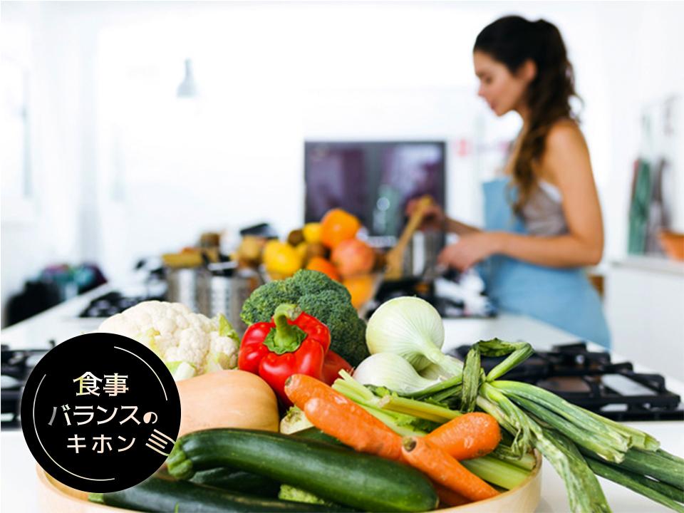 野菜と調理する女性