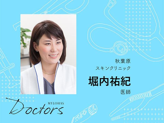 doctors_12