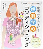 arikawa_book