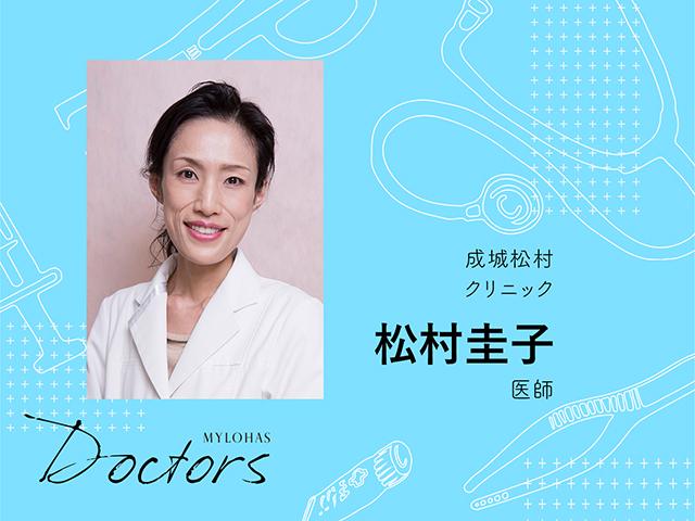 matsumura_doctor-1