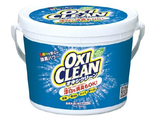 オキシクリーン(1.5kg)