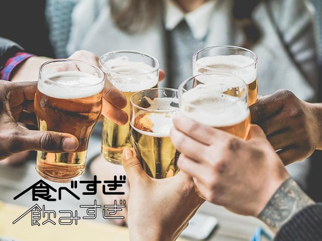 ビールで乾杯をする