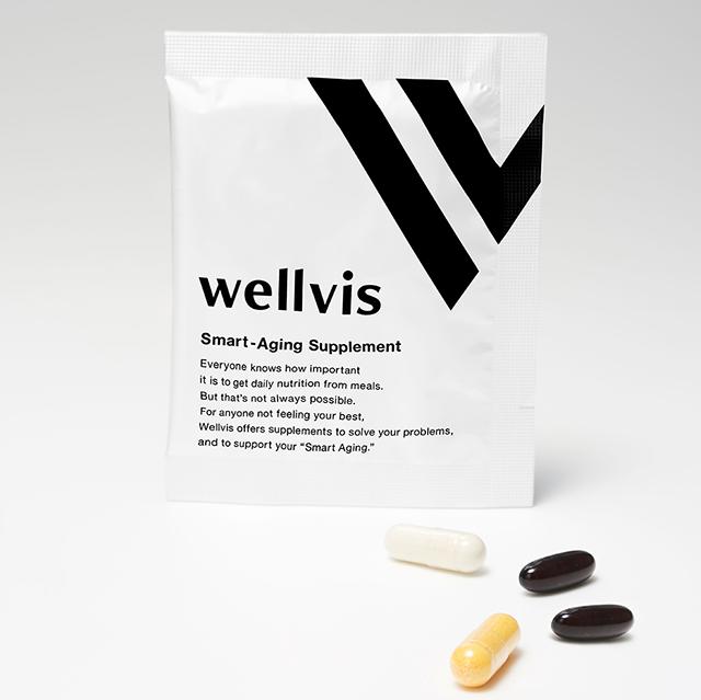 サプリメント wellvis