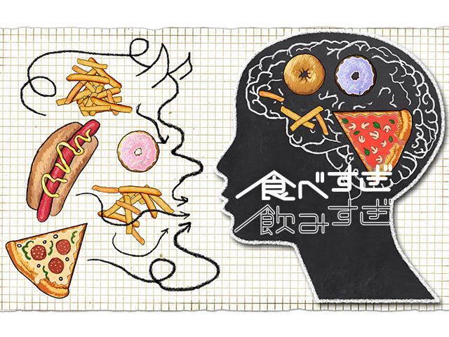 brain_01_main