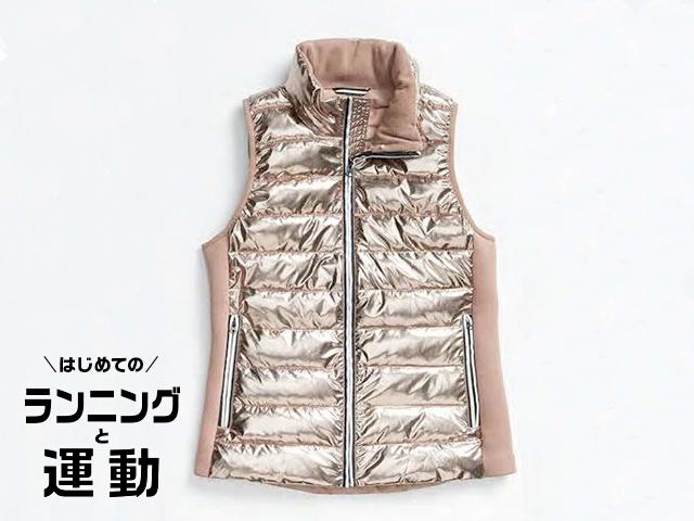 runningwear_vest_main
