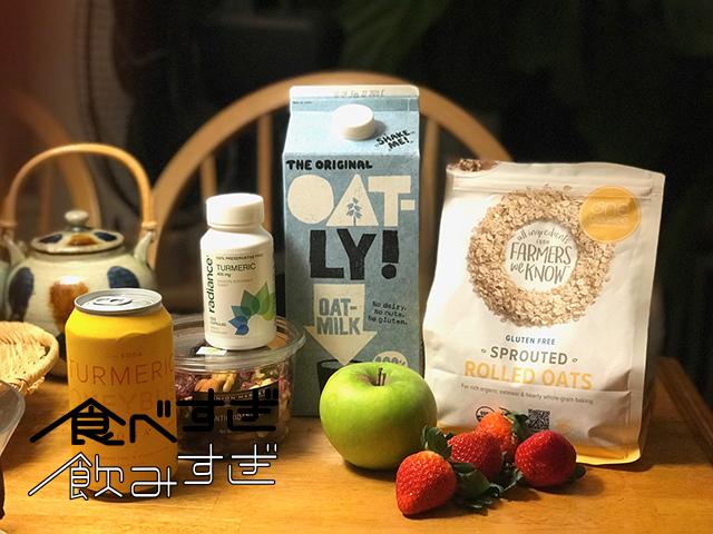 オートミールや果物