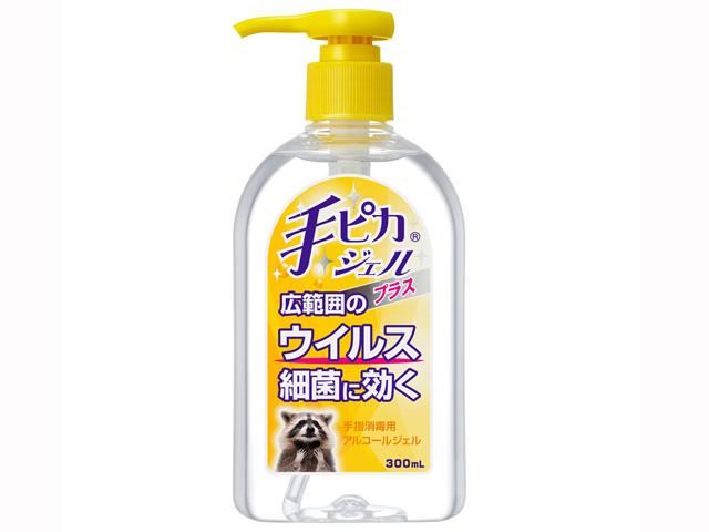 【指定医薬部外品】手ピカジェルプラス