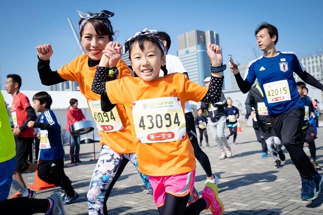 東京マラソンファミリーランの様子