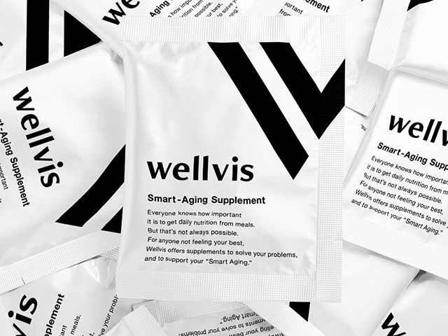 wellvisサプリメント
