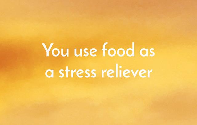 ストレス解消のために食事をとっている