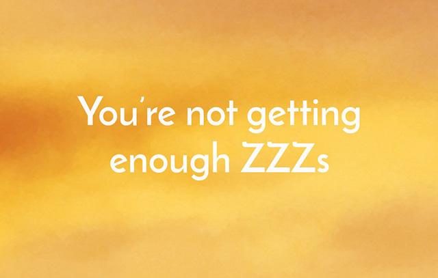 十分に眠れていない