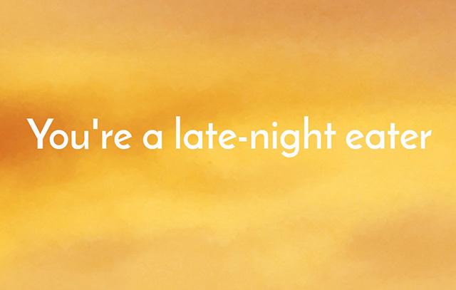 夜遅くに食事を取ってしまう