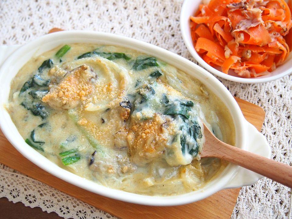 牡蠣とほうれん草の豆乳グラタンと、ツナとにんじんのサラダ