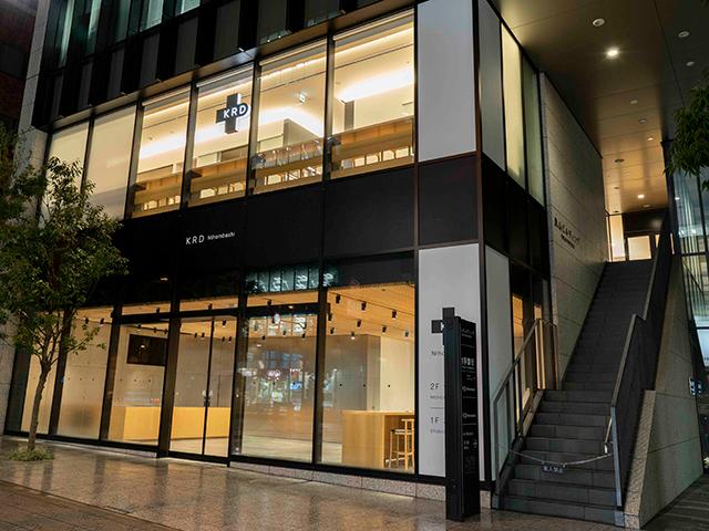 KRD Nihonbashi