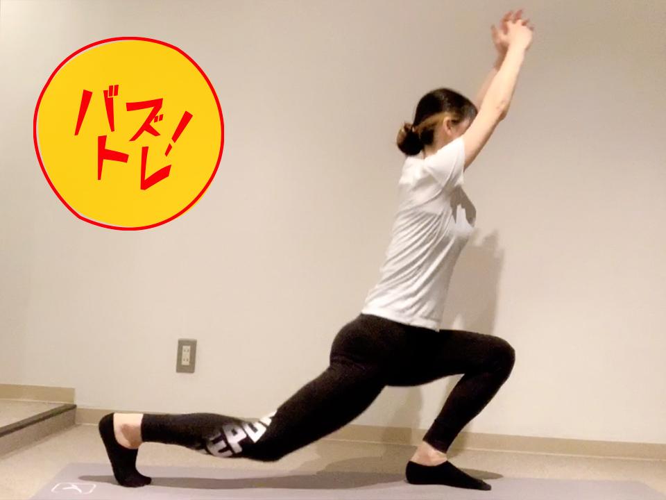 くびれとお尻に効くトレーニング