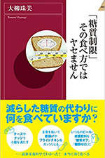 0820180220_sugar_book(1)