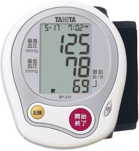 タニタ血圧計