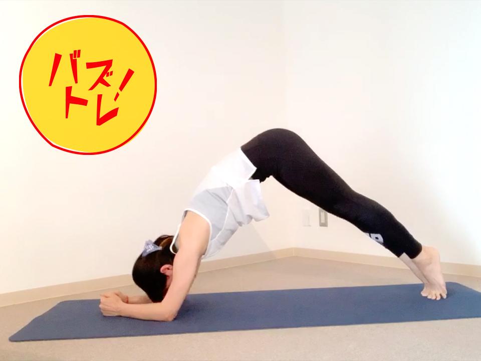 くびれを作る体幹トレーニング