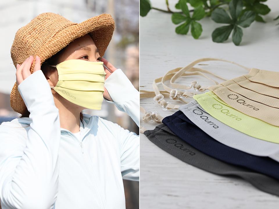 QurraのUVカットマスク