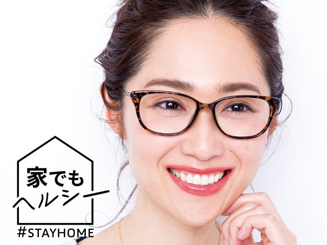 メガネマイク