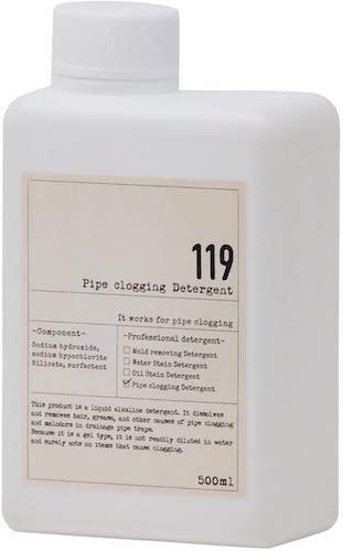 排水管洗浄剤パイプ119