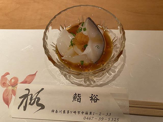 鮨裕01水ダコ