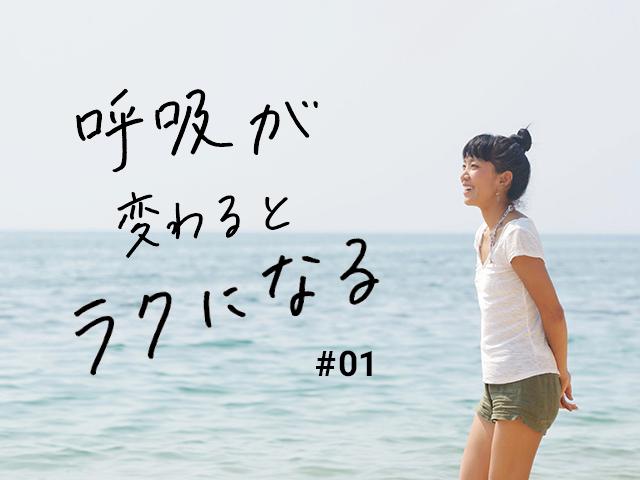 01_matsunaga