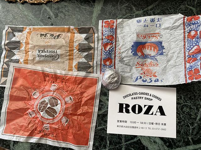 20.09.15_b_ROZA02