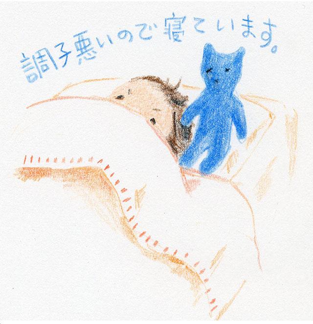 10.10.09_futyo