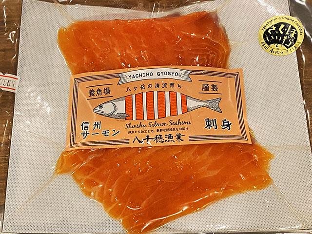 20.10.23_c_salmon-1